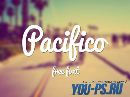 Шрифт Pacifico font